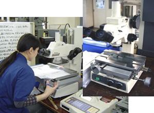 ニコンMM-60(ニコンデータ処理機 DP-301)