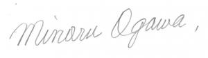 小川登サイン